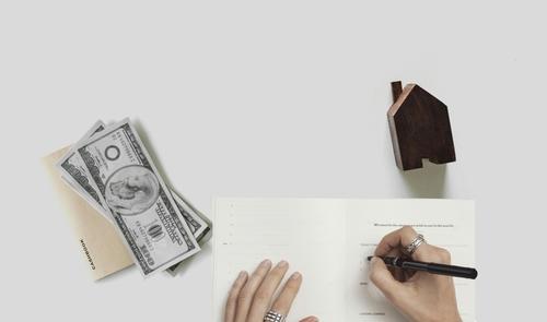 house-money-budget-business-deduction-document-1444833-pxhere.com (1)