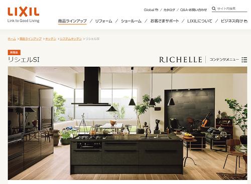 richelle0722