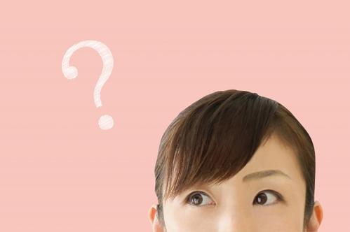 疑問 (4)