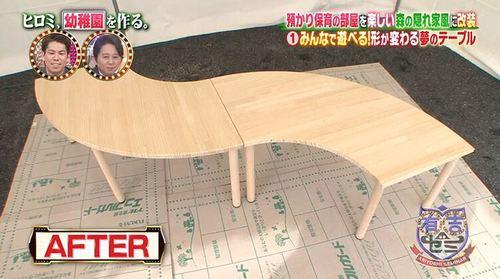 八王子リホームテーブル