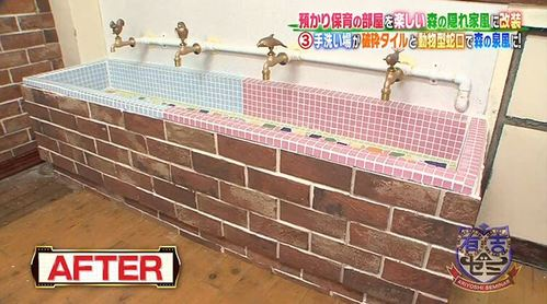 八王子リホーム手洗い場