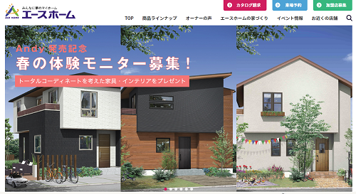 acehome001