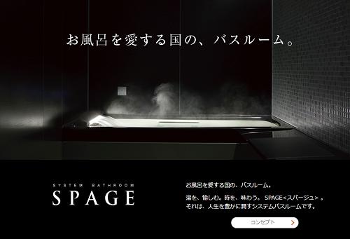 spage0706