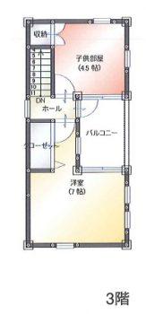 cb-sm-e11-05-163x350