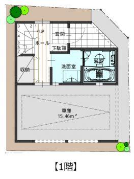 madoriM-01-263x350
