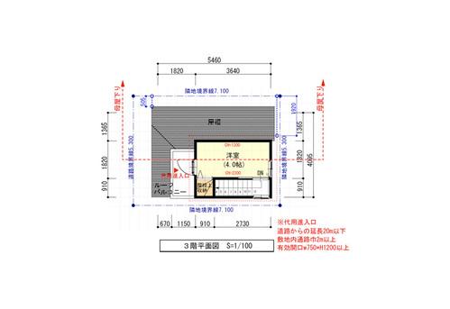 madori_sub1_file_id_20141222173652